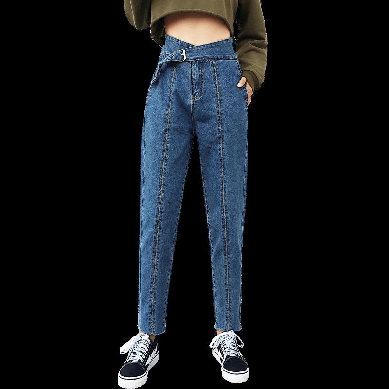 Dame Jeans Billige Bukser Kvinder Lille Sektion Brede Studerende Blå